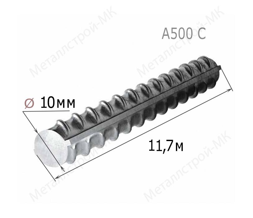 Купить Арматура А3 10 мм