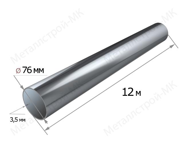 Купить Труба Э/С  76х3,5 мм