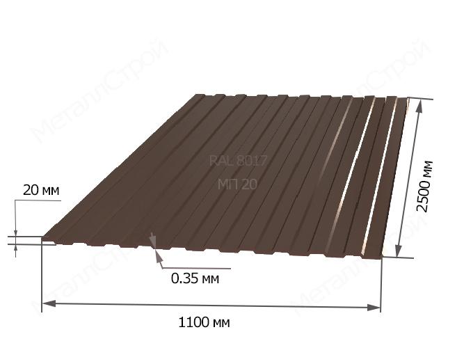 Купить Профнастил МП20А RAL 8017 эко. 0,32х1100х2500